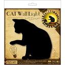 That's Light CAT WALL LIGHT 1