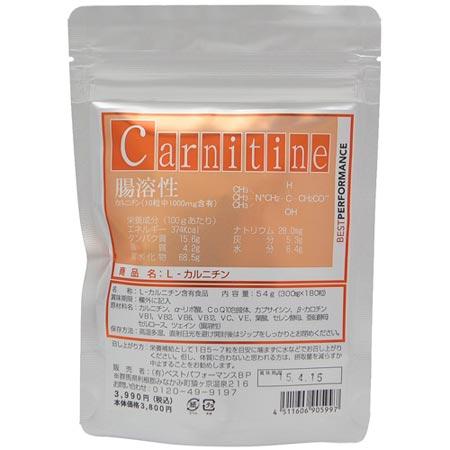 Carnitine Lーカルニチン 有限会社ベストパフォーマンス