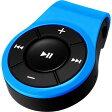 グリーンハウス Bluetoothオーディオレシーバー ライトブルー GH-BHARCLB
