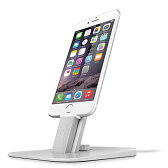 TWELVE SOUTH HIRISE DELUXE SILVER