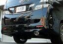 柿本改 カキモトレーシング GT box 06&S トヨタ ウィッシュ 2.0Z ZGE22W用 (T443112)