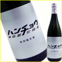ハンチョウ 特別純米酒 720ml