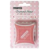 ムラキ ダイヤモンドシャイナー DSー2