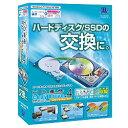 パソコン/バックアップソフト/HD革命/CopyDrive Ver.4 with Partition EX 通常版の画像