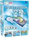パソコン/バックアップソフト/HD革命/CopyDrive Ver.4 通常版の画像