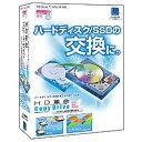 パソコン/バックアップソフト/HD革命/CopyDrive CD起動版の画像
