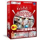 アーク情報システム HD革命/BackUp Ver.11の画像