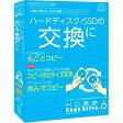 アーク情報システム HD革命/ CopyDrive_Ver.6_通常版 S-5694