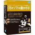 アーク情報システム BOOT革命/ USB_Ver.6_Professional_通常版 S-5764
