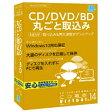 アーク情報システム CD革命/Virtual Ver.14 通常版