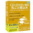 アーク情報システム CD革命/Virtual_Ver.14_アカデミック版