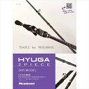 メガバス/Megabass ヒューガ2ピース 66-2ML (Megabass HYUGA 2 PIECE 66-2ML)