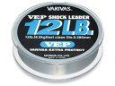 モーリス VARIVAS バリバス VEP ショックリーダー ナイロン 50m 平行巻 40lb  ナチュラル