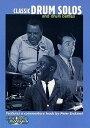 DVDエルヴィン・ジョーンズ ジーン・クルーパ/ドラム・ソロの伝説クラシック・ドラム・ソロ&バト