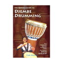 DVD THE QUICK GUIDE TO DJEMBE DRUMMING