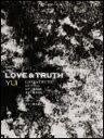 ピアノ&ギターピース YUI/LOVE&TRUTH (kmp)