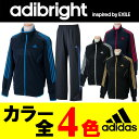 adibright inspired by EXILEadibright ウォームアップジャージ上下セット(ブラック×ゴールド)【メンズ】 RA734-RA732の画像