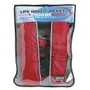 自動膨張式ライフジャケット LG-1型 48030 22210