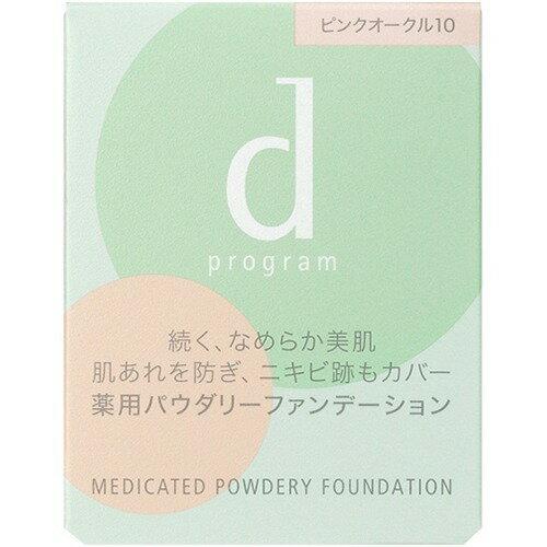 DP メディケイテッドパウダリーFD PO10