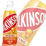 ウィルキンソンミキシングオレンジP500