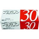 フェカリン30 (乳酸菌加工食品)1.5gX45包みの画像