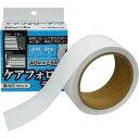 水上金属 ケアフォローテープ 40mm×200mm 4枚入