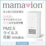 システムトークス ION-TP3000-W
