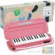 KIKUTANI キクタニ 鍵盤ハーモニカ ピンク MM-32 PINK