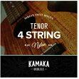 KAMAKA S-3 Tenor 4 Strings ウクレレ弦セット テナーウクレレ用