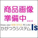 Acer X1161PA用交換ランプキット EC.JBU00.001