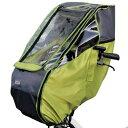 大久保製作所 スイートレインカバー 幼児座席用レインカバー前用 グリーン D-5FB