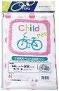 子供用自転車カバー水玉ピンク
