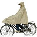 MARUTO 大久保製作所 自転車屋さんのポンチョ 水玉 D-3POMT ベージュ 244-50141