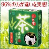 エスティヒッツ お茶の洗顔石鹸 100g
