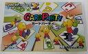 カードパーティ / ゲームボーイアドバンス