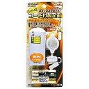 コード付超充電 au用 CK-09WH