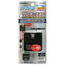 ワンタッチAC (for FOMA SoftBank-3G) ブラック / オーディオアクセサリー