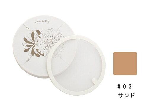 フェイスパウダー N 03 リフィル 25g ファッション 美容 ファンデ 人気
