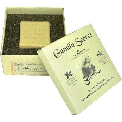 ガミラシークレット ゼラニウム GML5004