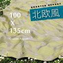 クォーターリポート ドレープカーテン モーネ (100×135cm) QUARTER REPORT Mane 【 北欧 遮光 カーテン モダン ドット柄 】の画像