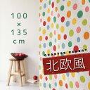 クォーターリポート ドレープカーテン ピルック (100×135cm) QUARTER REPORT Pilkku 【 かわいい 水玉 ドット柄 カーテン 】の画像