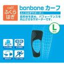 bonbone カーフ ブラック L 762
