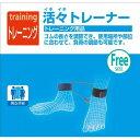 気軽にトレーニング (ダイヤ工業 活々トレーナー 4116-0700)