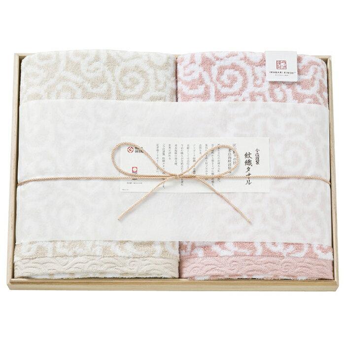 瀧定 今治謹製紋織タオル IM5037