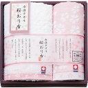 瀧定大阪 桜おり布 フェイス・ウォッシュタオルセット ピンク IS7615