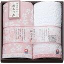瀧定大阪 桜おり布 フェイスタオル2枚セット ピンク IS7620