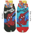 アメコミ『SPIDER-MAN/スパイダーマン ロゴ 』メンズソックス   (17ブラック)の画像