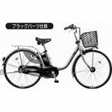 自転車の パナソニック アシスト自転車 価格 : パナソニック26型 電動アシスト ...