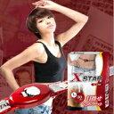 美容大国韓国で大ヒット!韓国モデル協会認定腹筋運動ダイエットベルト 『X-STAR(エクスターエスライン)多機能ベルト』の画像