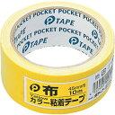 ポケット 布粘着テープYELLOW45mm×10mの画像